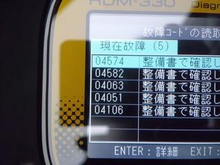 CIMG4292_R.JPG