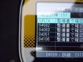 CIMG4293_R.JPG