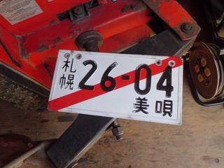 CIMG4609_R.JPG