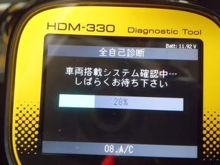 CIMG4652_R.JPG