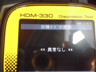 CIMG4655_R.JPG