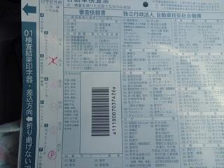 CIMG4680_R.JPG