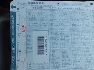CIMG4686_R.JPG