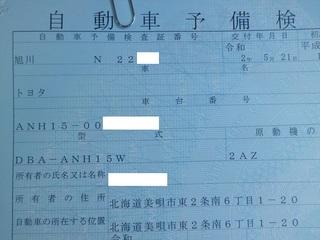 CIMG4687_R.JPG
