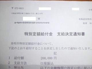 CIMG4758_R.JPG