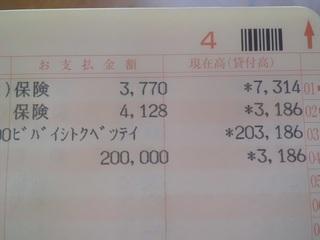 CIMG4767_R.JPG