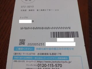 CIMG4768_R.JPG