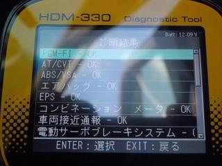 CIMG4969_R.JPG