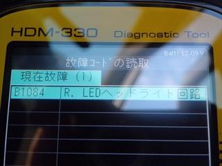 CIMG4970_R.JPG