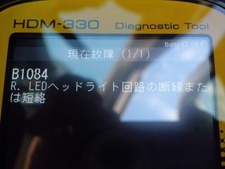 CIMG4972_R.JPG