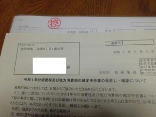 CIMG5084_R.JPG