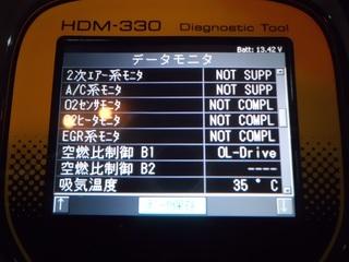 CIMG5103_R.JPG