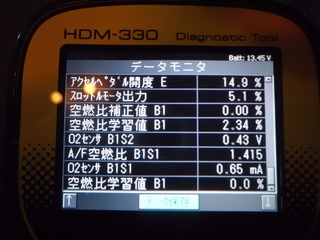 CIMG5106_R.JPG
