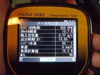 CIMG5240_R.JPG