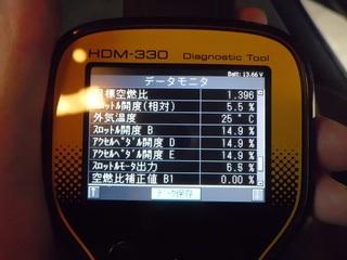 CIMG5243_R.JPG