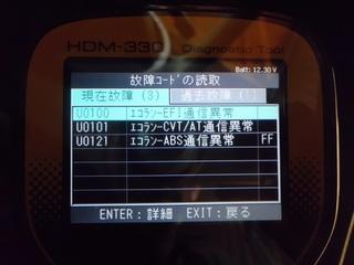 CIMG5254_R.JPG