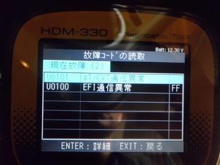 CIMG5265_R.JPG