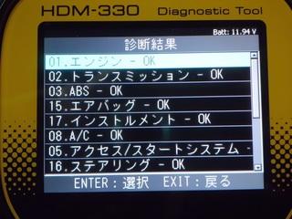 CIMG5417_R.JPG