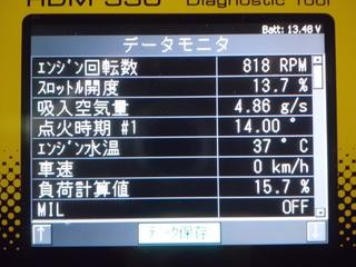 CIMG5420_R.JPG