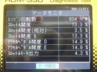 CIMG5441_R.JPG