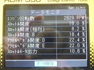 CIMG5442_R.JPG