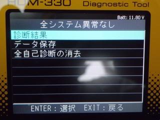 CIMG5488_R.JPG