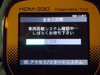 CIMG5593_R.JPG