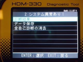 CIMG5595_R.JPG