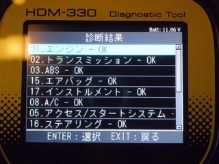 CIMG5600_R.JPG