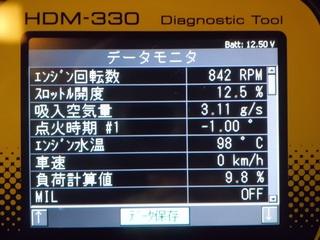 CIMG5611_R.JPG