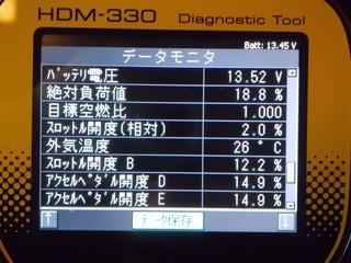 CIMG5613_R.JPG