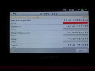 CIMG5792_R.JPG