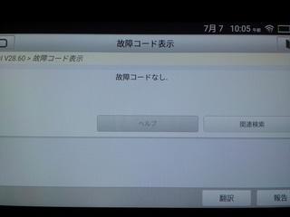 CIMG5889_R.JPG