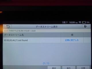 CIMG5891_R.JPG