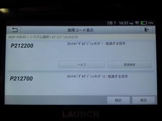 CIMG5894_R.JPG