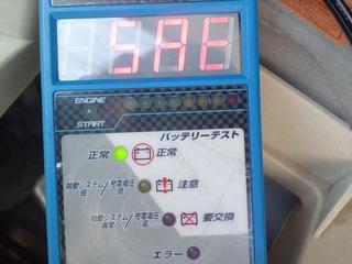 CIMG6223_R.JPG
