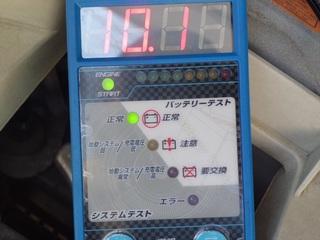 CIMG6226_R.JPG
