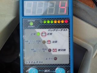 CIMG6227_R.JPG