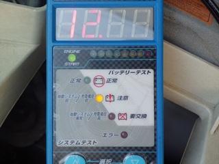 CIMG6229_R.JPG