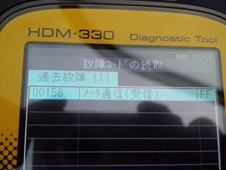 CIMG6706_R.JPG