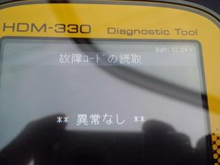 CIMG6708_R.JPG