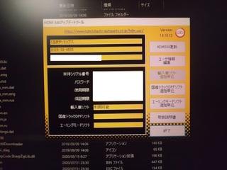 CIMG6747_R.JPG