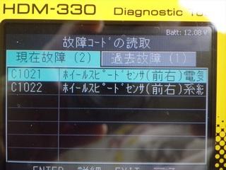 CIMG7011_R.JPG
