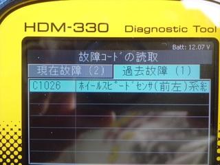 CIMG7014_R.JPG