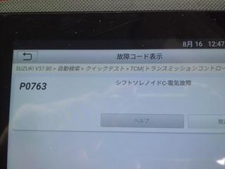 CIMG7023_R.JPG