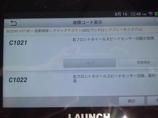 CIMG7025_R.JPG