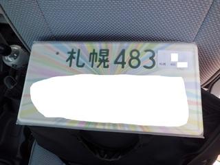 CIMG7116_R.JPG