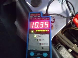 CIMG7150_R.JPG