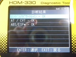 CIMG7272_R.JPG