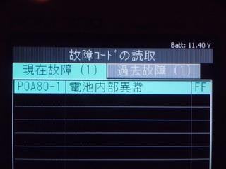 CIMG7285_R.JPG